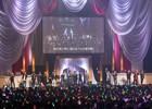 新たなアニバーサリーイヤーの幕開け―「ネオロマンス 20th アニバーサリー・フィナーレ」12月6日・昼の部をレポート