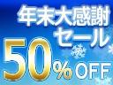 3DS「レジェンド オブ レガシー」と「ジュエルペット カフェで魔法のクッキング!」のDL版が半額になる「フリュー年末大感謝セール」が開始!