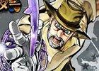 PS4/PS3「ジョジョの奇妙な冒険 アイズオブンヘブン」キャラクター紹介動画の公開スケジュールが発表!発売記念イベントの追加ノベルティもチェック