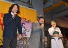 スピードワゴン役の上田耀司さんもお祝いに駆けつけた「ジョジョの奇妙な冒険 アイズオブヘブン」の発売記念イベントをレポート