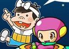 Android版「スマピク」と「少年バカボン」のコラボが12月19日より開催!シリアルコードで問題をゲットしよう