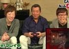 """新人YouTuber""""加山雄Tuber""""さんがHIKAKINさん&SEIKINさんと「バイオハザード リベレーションズ2」で対決した動画が公開!"""