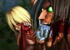 PS4/PS3/PS Vita「進撃の巨人」豪快なアクションでエレン巨人と女型の巨人との死闘を再現!初回封入特典のビジュアルも公開
