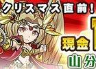 iOS/Android「チェインヒーローズ」賞金100万円の山分けキャンペーンも実施される初の公式ニコ生放送が本日21時より配信!