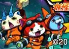 3DS「妖怪ウォッチバスターズ 赤猫団/白犬隊」&「月兎組」の最新版更新データVer.2.2が無料配信
