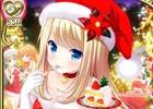 「ガールフレンド(仮)」クリスマスキャンペーンが開催!会員数700万人突破記念キャンペーンも開催決定