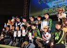 ロックマンとのコラボレーションが決定!「モンスターハンターフェスタ'16」の東京大会をレポート