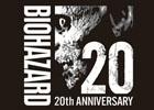 バイオハザードシリーズ20周年記念!前面・背面からタグにいたるまでこだわったアニバーサリー仕様Tシャツが3月22日に発売