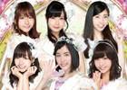 「SKE48 Passion For You」ユーザーのリクエストで「CM出演&楽曲選抜メンバー」が決まるリアル連動イベントが開催!