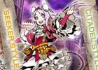 3DS「セブンスドラゴンIII code:VFD」のニンテンドー3DS用テーマ8種が配信開始!
