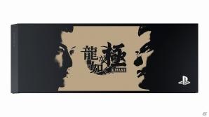 桐生と錦山が刻印された「龍が如く 極」とのコラボモデルのPlayStation4が1月21日より発売!本日より予約受付開始