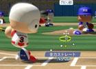 PS4/PS3/PS Vita「実況パワフルプロ野球2016」が2016年春に発売!歴代キャラが登場する新モード「パワフェス」が明らかに