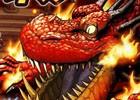 iOS/Android「ドラゴンリーグX/A」1月16日22時よりメインイベント「ドラゴンバトル」が開催