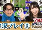 3DS「ゼルダ無双 ハイラルオールスターズ」のやりこみ要素を紹介する実況プレイ動画第3弾が公開