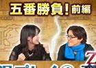 3DS「ゼルダ無双 ハイラルオールスターズ」実況プレイ動画第4弾「~ゲーム対決!五番勝負 前編~」が公開!