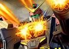 PS4/PS3「ガンダムバトルオペレーションNEXT」ウイングガンダムとヘビーアームズの設計図が手に入る「…任務、了解!!」キャンペーンが復刻開催!