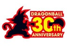 PS4/PS3/Xbox One/Xbox 360「ドラゴンボール ゼノバース」コミック連載30周年を記念した「第二回天下一武道会」が開催決定!