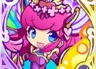 iOS/Android「ぷよぷよ!!クエスト」天騎士シリーズの「ヴィオラ」があたる「天騎士ガチャ」が実施!