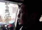 「バイオハザード0 HDリマスター」竹中Pのゾンビ訪問の裏側紹介動画が公開