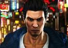 PS4「龍が如く 極」にプロダクトコード封入の「龍が如く6(仮称)」先行体験版のダウンロードが本日より解禁!
