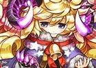 iOS/Android「パズル&ドラゴンズ」国内3,900万DL達成!多数のダンジョンが登場&ゴッドフェスが行われる記念イベントが1月29日より開催