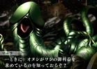 3DS「真・女神転生IV FINAL」マーラ様に言及した「塩田信之の真4Fと神話世界への旅」第14回が公開!コラボショップが池袋P'PARCOに登場