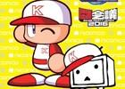 KONAMIの「闘会議2016」ステージをおさらい!「The 5th KONAMI Arcade Championship」など盛りだくさん