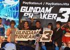 【台北国際ゲームショウ 2016】台北101ステージが発表!古谷徹さんも駆けつけた「ガンダムブレイカー3」ステージ