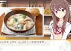 実際に料理をしながら楽しむゲームアプリ「ごちそう!」はフルボイス仕様でイケメン・ヒロインが優しくレッスン