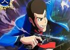 GREE「神獄のヴァルハラゲート」とTVアニメ「ルパン三世」が初コラボ!ルパン三世らの描き下ろしカードが登場