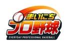 iOS/Android「まいにちプロ野球」チェックイン・イベント第1弾が「福岡ソフトバンクホークス 春季キャンプ2016」で実施