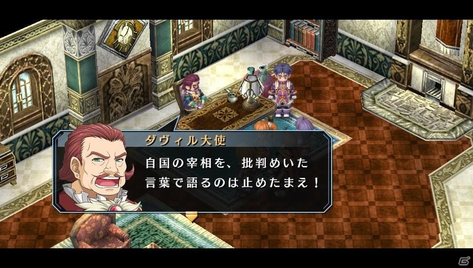 """PS Vita「英雄伝説 空の軌跡 SC Evolution」プレイ日記【第4回】:王都グランセルで開かれる""""お茶会""""とは…?懐かしの顔も続々と登場"""