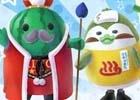 iOS/Android「みんなでプルプル」ケキョきち&ジャンボ~ル三世が追加!エプロン姿のふなっしーやふっかちゃんも新登場