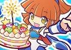 iOS/Android「ぷよぷよ!!クエスト」が1500万ダウンロードを達成!「★6 お祝いアルル」や「魔導石」が手に入るログインキャンペーンを実施