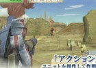 PS4「戦場のヴァルキュリア リマスター」バトルシステム「BLiTZ」などを解説するシステム紹介ページ&ムービーが公開!