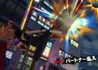 PS Vita「UPPERS」変幻自在の足技と巨体を活かしたパワープレイ!ダイジェストプレイ動画第6弾「ニコル&真田天命」が公開