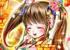iOS/Android「軍勢RPG 蒼の三国志」武器や召喚玉がもらえる旧正月キャンペーンが開催