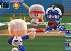 パワプロ初のアーケードゲーム「実況パワフルプロ野球BALL☆SPARK」が出展―KONAMIのJAEPO 2016情報が公開