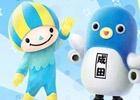 iOS/Android「いっしょにプルプル」キラキラ笑顔のミナモ&ほのぼの癒し系うなりくんが初登場!Twitterキャンペーンも開催中
