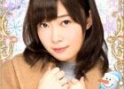 「HKT48 栄光のラビリンス」推しメンをグラビアにリクエスト!「月刊ENTAME」水着グラビア争奪イベントが本日スタート