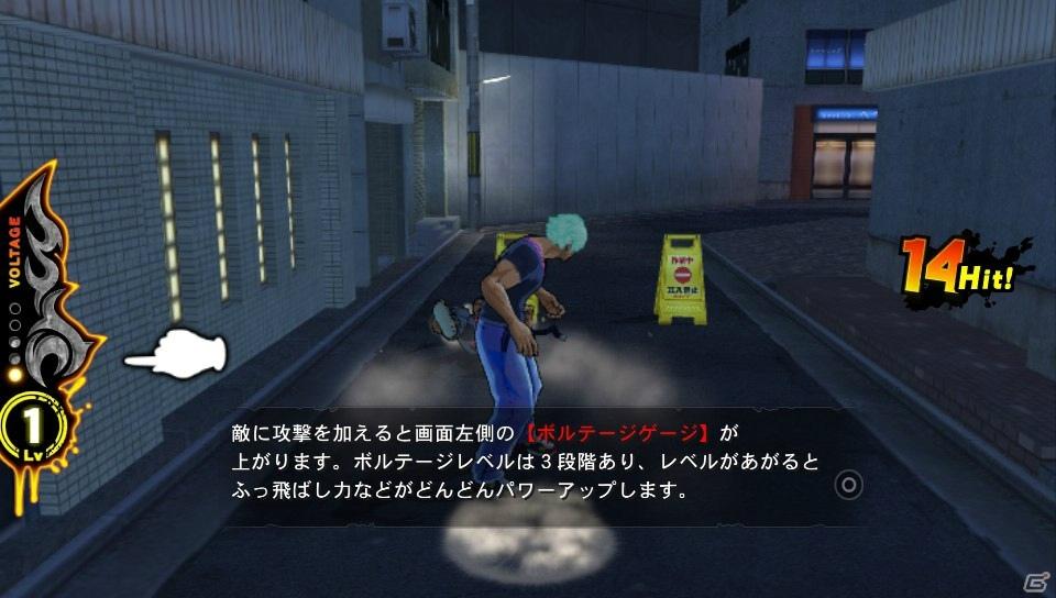 PS Vita「UPPERS」の体験版を先行プレイ!爽快感抜群のケンカアクションに女の子たちの声援がスパイスに