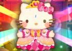 かわいいサンリオキャラクターが舞台の主役に!くっつけて消す爽快感がクセになるパズルゲーム「サンリオキャラクターズ ファンタジーシアター」
