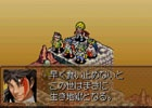 Wii Uバーチャルコンソール「鬼武者~Onimusha Tactics~」が配信開始!