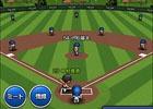 iOS/Android「まいにちプロ野球」84試合のペナントレースを勝ち抜き上位リーグを目指す「週間リーグ」が実装!記念キャンペーンも実施