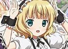 PS Vita「ご注文はうさぎですか?? Wonderful party!」発売直前直後に配布会が連続開催!発売日にはサイン色紙がもらえる抽選会も