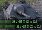 PS4版「World of Tanks」ようやくTier VIIIまで来れました!アメリカ軽戦車から見る、高Tier帯の戦場とは――?