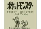 「ポケットモンスター 赤・緑・青・ピカチュウ」3DS VCで本日配信!DLすると「X・Y・オメガルビー・アルファサファイア」でミュウがプレゼント