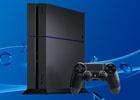 PS4システムソフトウェア バージョン3.50の追加機能が公開―ユーザーによるイベントの作成が可能に