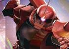 ガンダム作品3タイトルをプレイして限定アイテムをゲット!「ガンダムアーケードゲーム キャンペーン」が3月17日よりスタート