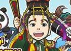 myGAMECITY版「ブラウザ三国志」特別武将カード「SR 呂布×董卓カード」がもらえる事前登録受付が開始!